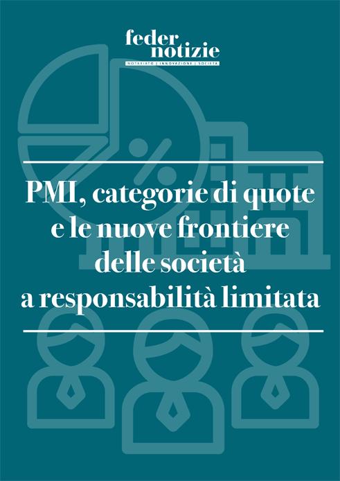 PMI, categorie di quote e nuove frontiere delle società a responsabilità limitata