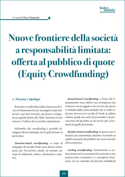 Nuove frontiere della SRL: offerta al pubblico di quote (Equity Crowdfunding)