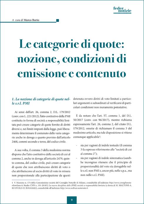 Le categorie di quote: nozione, condizioni di emissione e contenuto